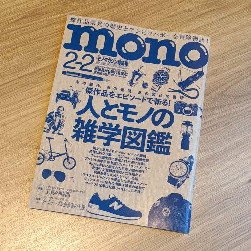 mono magazine top